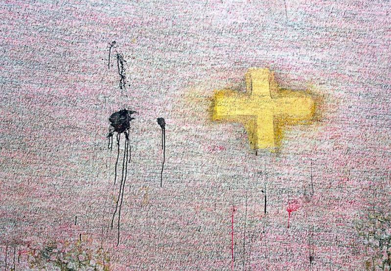 Peinture (écriture rose) 1958 - 1959 (détails)